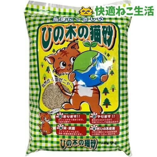Rakuten ひの木の猫砂
