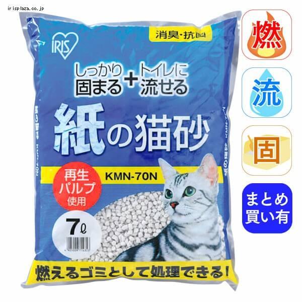 アイリスオーヤマ 紙の猫砂